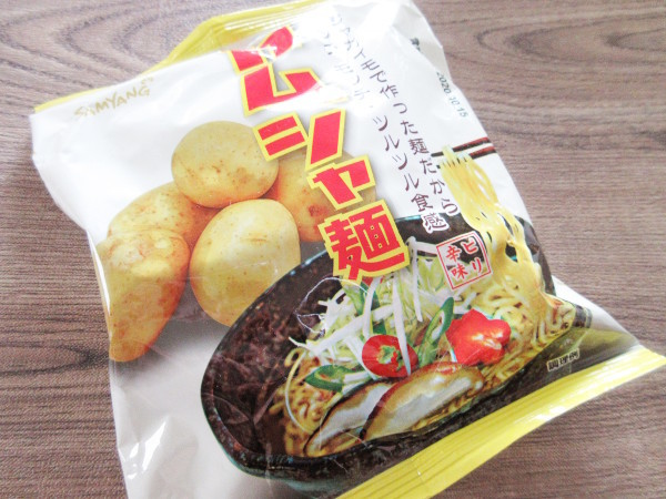 【三養】カムジャ麺_c0152767_08432058.jpg
