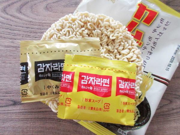 【三養】カムジャ麺_c0152767_08483012.jpg