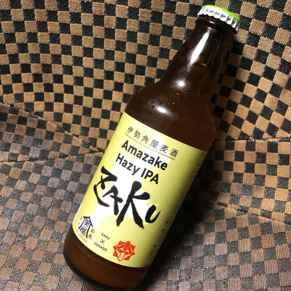 作(zaku)のクラフトビアを川出さんでゲト!_f0233271_23020790.jpg