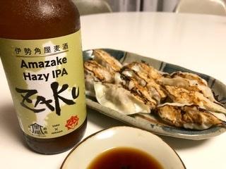 作(zaku)のクラフトビアを川出さんでゲト!_f0233271_23234952.jpeg