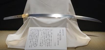 日本遺産 _f0168873_16560928.jpg