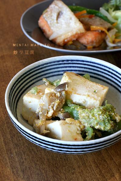 鮭の南蛮漬けと根菜炊き込み_e0137277_20300434.jpg