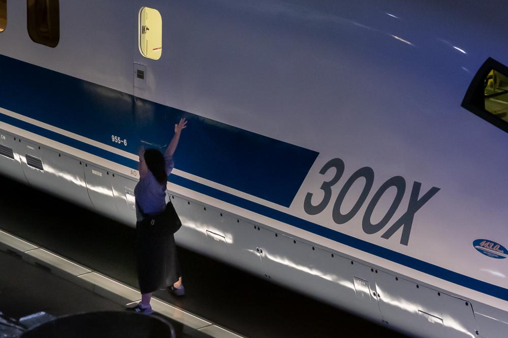 Shinkansen 300X_b0126495_20370190.jpg
