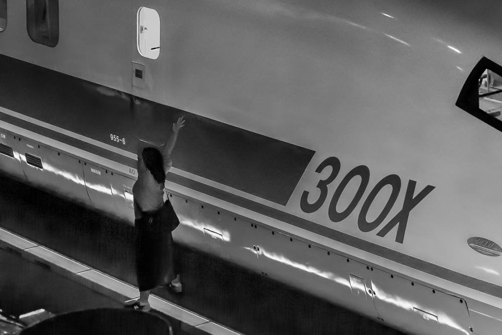 Shinkansen 300X_b0126495_20371185.jpg