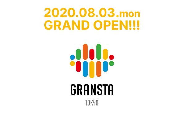 8月3日グランドオープン、GRANSTA TOKYO_d0035921_19094435.jpg