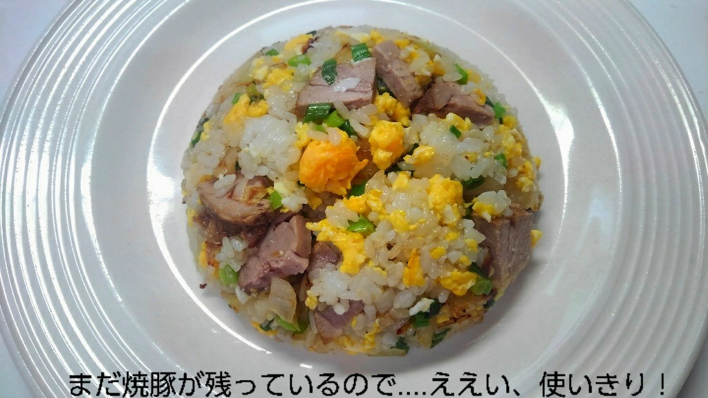 半田素麺、5連発(日を変えて)_b0339522_08174510.jpg