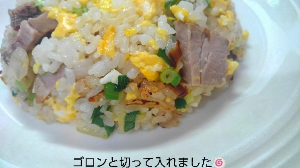 半田素麺、5連発(日を変えて)_b0339522_08175438.jpg