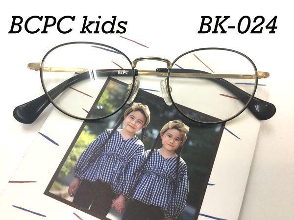 人気のBCPC Kids 【BK-024】紹介します! 甲府店_f0076925_11332467.jpg