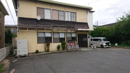 柚子屋_d0030026_01262144.jpg