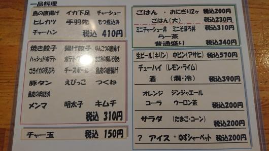 柚子屋_d0030026_01270938.jpg