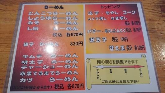 柚子屋_d0030026_01271363.jpg
