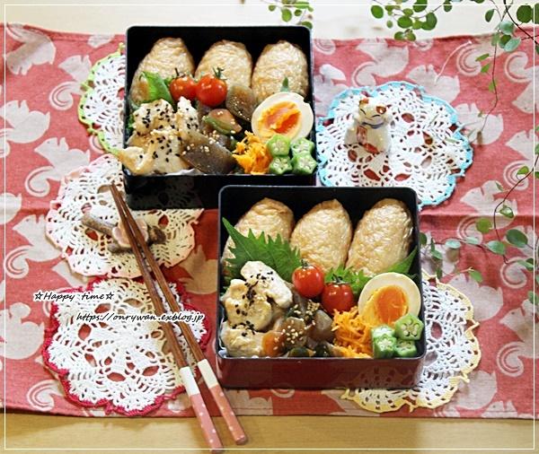 お稲荷さん弁当と朝パン♪_f0348032_16043604.jpg