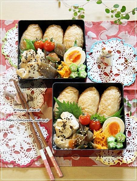 お稲荷さん弁当と朝パン♪_f0348032_16044641.jpg