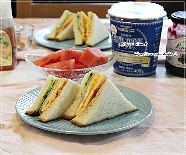 お稲荷さん弁当と朝パン♪_f0348032_16045501.jpg