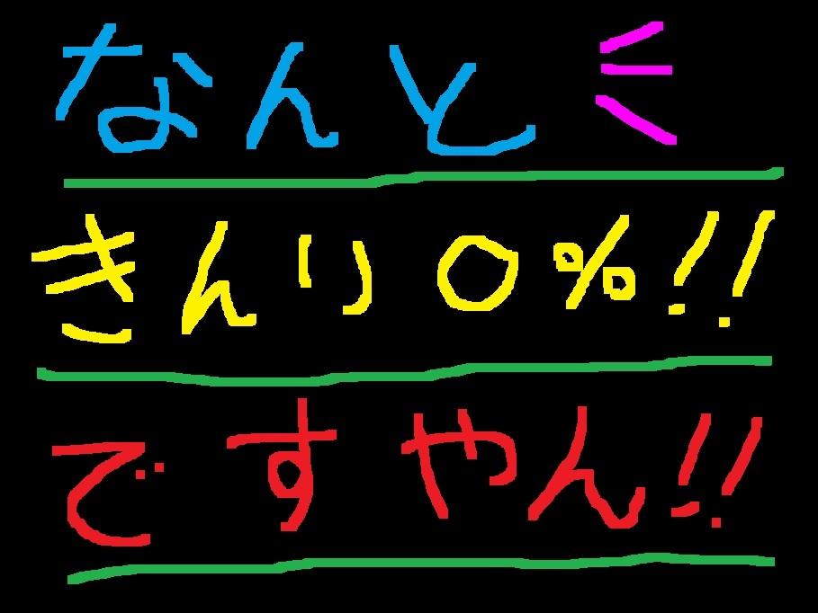 なんとADV150様の金利が0%?ですやん!_f0056935_18592732.jpg