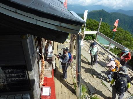 キレンゲショウマに会いに行く 『剣山・一ノ森』 2日目_c0218841_14561444.jpg