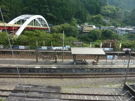 キレンゲショウマに会いに行く 『剣山・一ノ森』 2日目_c0218841_15091184.jpg