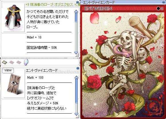 新たな力_d0361248_23440131.jpg
