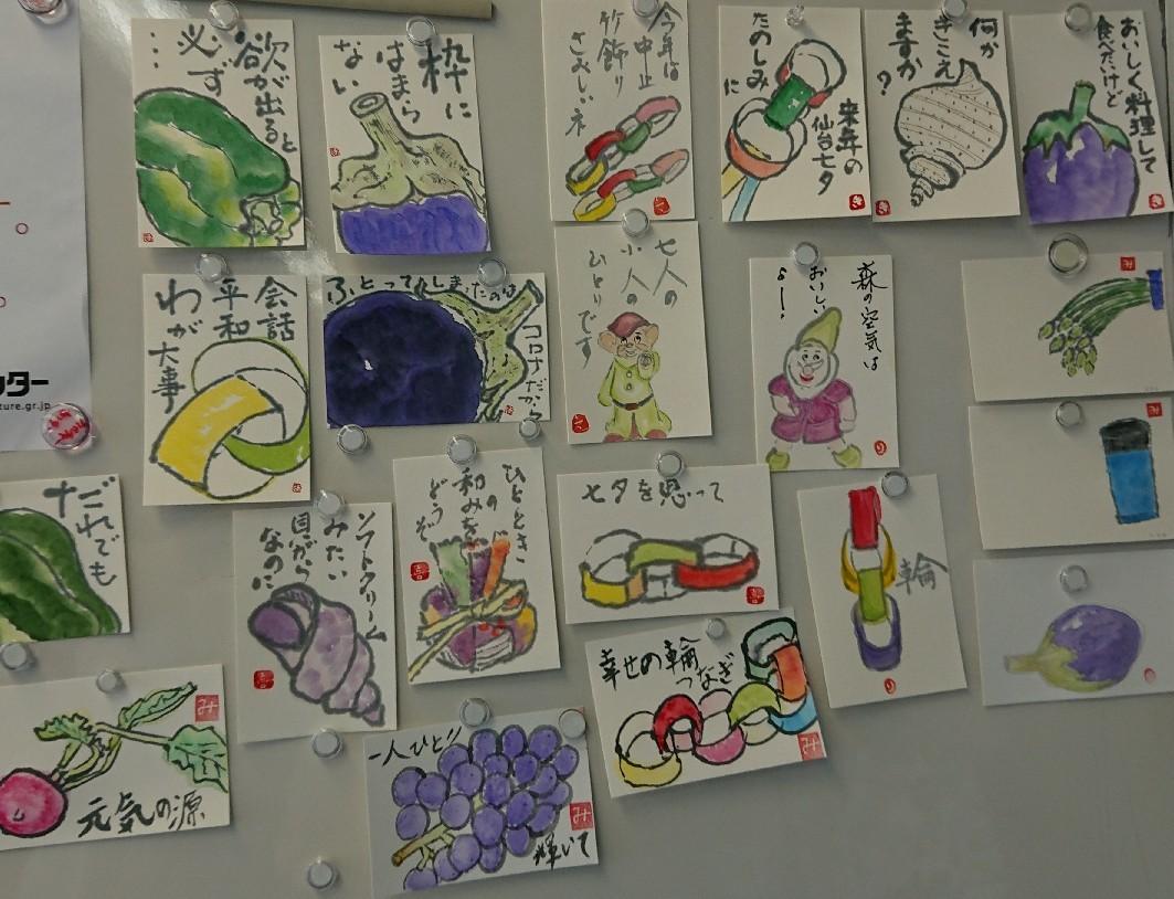 来年は仙台七夕祭りがありますように(祈)_b0124466_14285255.jpg