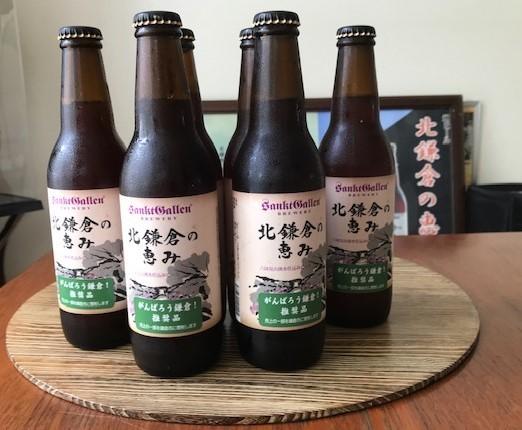 お中元に地ビール「北鎌倉の恵み」をよろしく8・4_c0014967_18020517.jpg