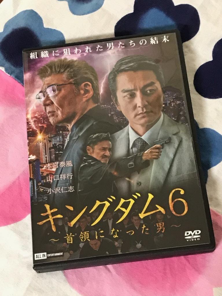 DVD『キングダム6』_f0170915_12371867.jpg