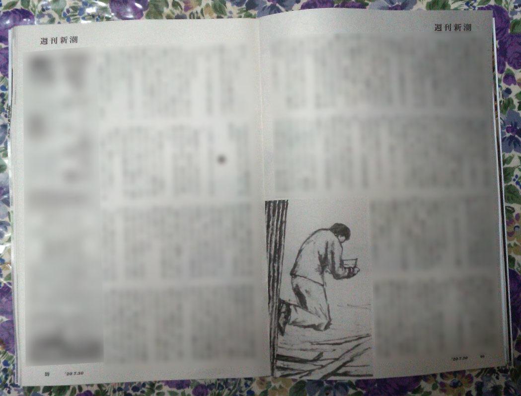週刊新潮「雷神」挿絵 第29回〜30回_b0136144_22010920.jpg