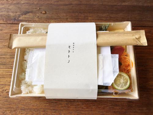 食堂カフェ ヒトトノ_e0292546_15002806.jpg