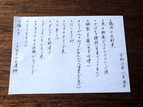食堂カフェ ヒトトノ_e0292546_15004108.jpg