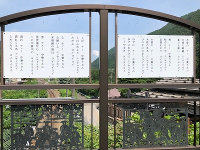 ぶらり中山道「本山宿から奈良井宿」下見_f0019247_1256432.jpg