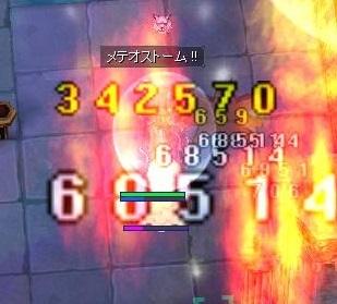 新たな力_d0361248_00022494.jpg