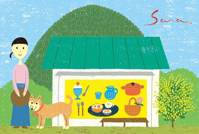 湘南 大磯雑貨屋Cafe「Sara」_f0217978_15534547.jpg