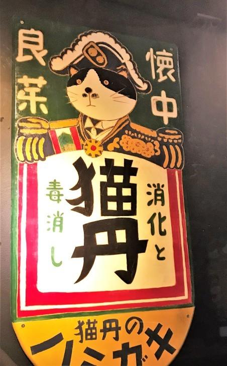 昭和幻燈館 (青梅市)_d0150287_15323847.jpg