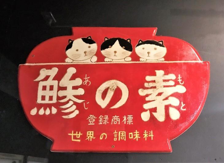 昭和幻燈館 (青梅市)_d0150287_15333993.jpg