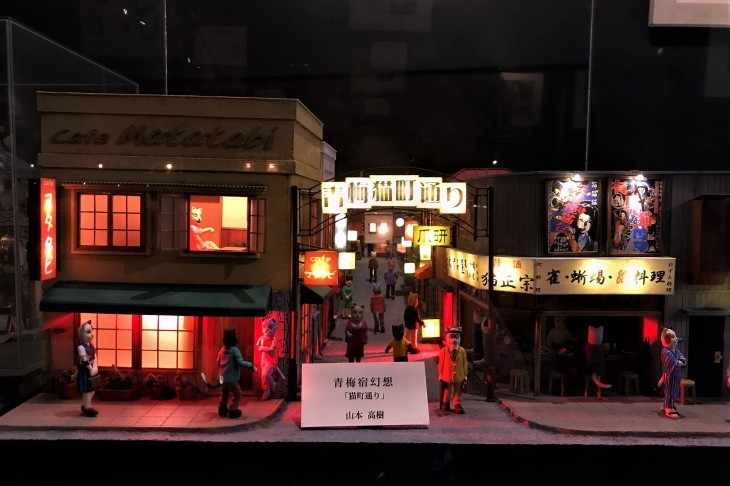 昭和幻燈館 (青梅市)_d0150287_16064146.jpg