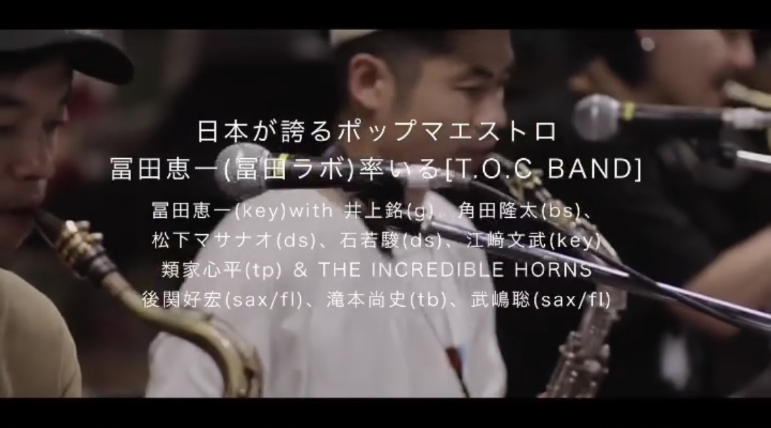 2019.9.26 T.O.C.band @ 渋谷クラブクアトロ_e0230090_08072890.jpeg
