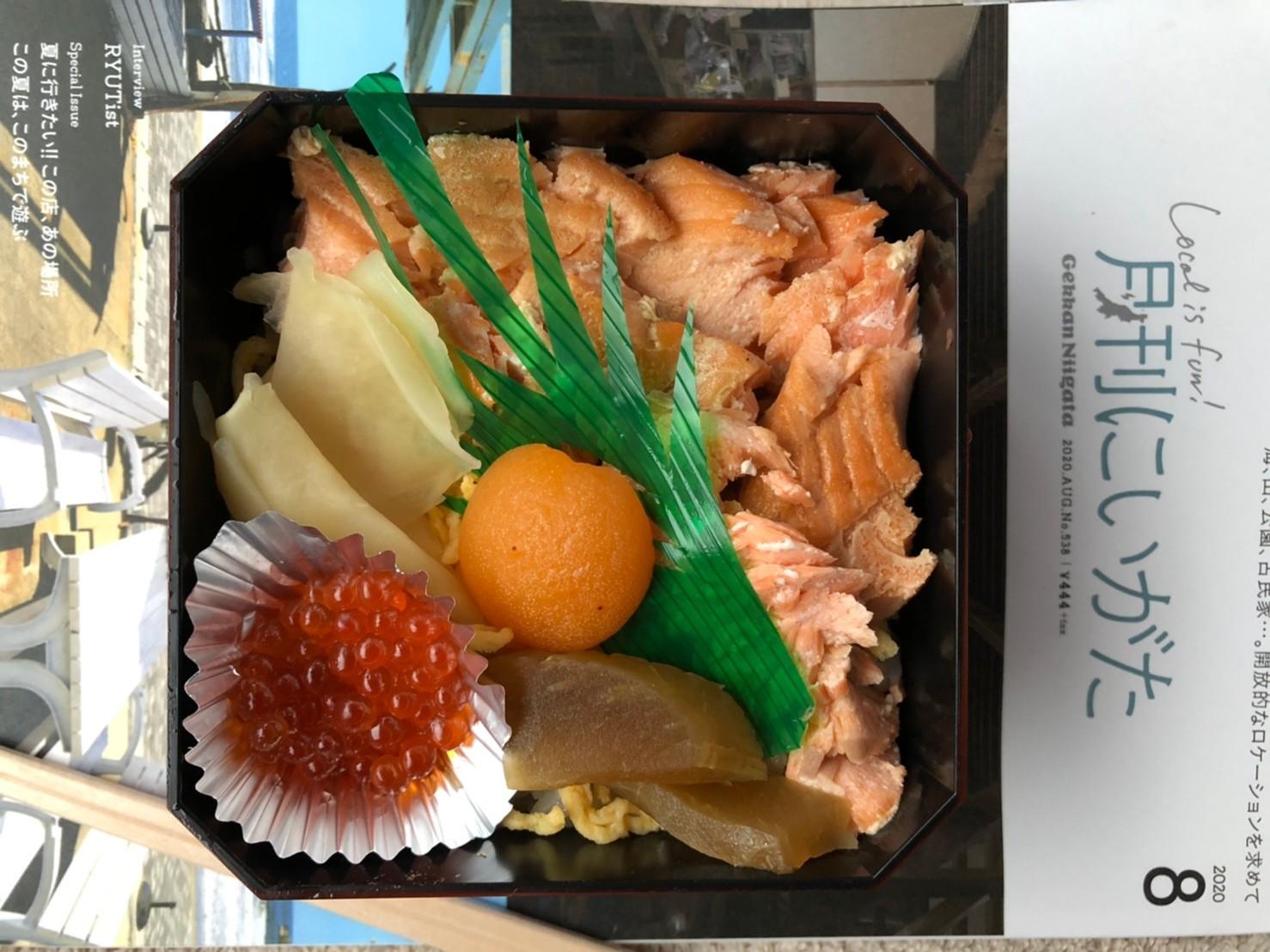 新潟で食べたもの。_e0271890_00194014.jpg