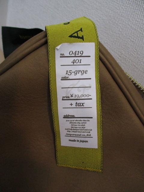 Ampersand アンパサンド Ampersand tanning shoulder bag 0419-401_e0076692_14264721.jpg