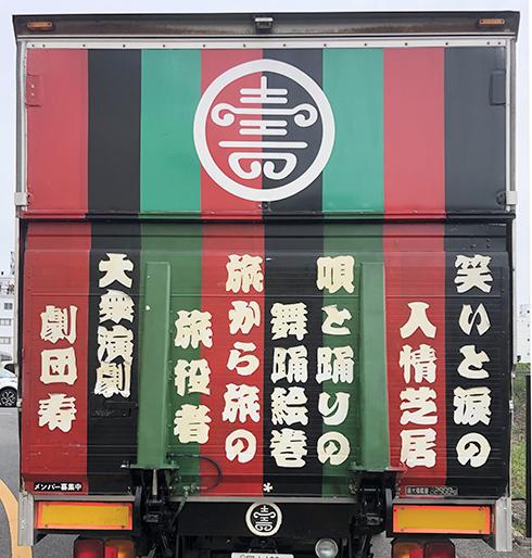 旅芝居の専門誌「KANGEKI」2020年9・10月号発売と掲載内容ご案内〜舞台レポートほか担当させてもらいました〜_c0069903_06423214.jpg