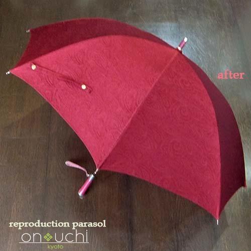 革が巻かれた素敵な雨傘が衣替え!_f0184004_14462720.jpg