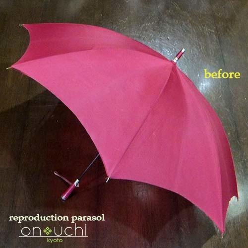 革が巻かれた素敵な雨傘が衣替え!_f0184004_14462737.jpg