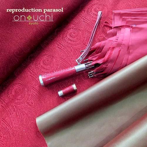革が巻かれた素敵な雨傘が衣替え!_f0184004_14462778.jpg