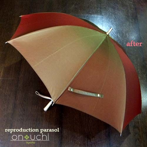 革が巻かれた素敵な雨傘が衣替え!_f0184004_15272262.jpg