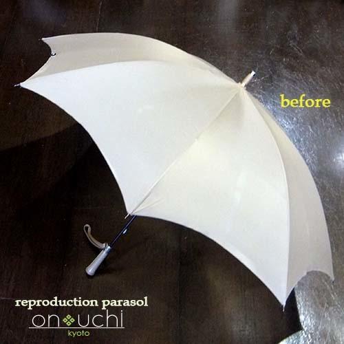革が巻かれた素敵な雨傘が衣替え!_f0184004_17282097.jpg