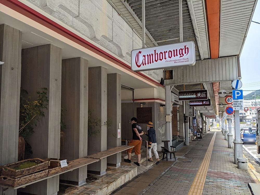 Go to 田ノ浦キャンペーン?!_e0036217_15383711.jpg