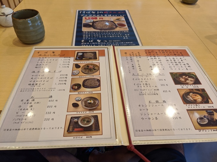 Go to 田ノ浦キャンペーン?!_e0036217_15425003.jpg