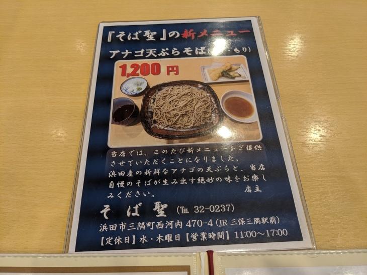 Go to 田ノ浦キャンペーン?!_e0036217_15425529.jpg