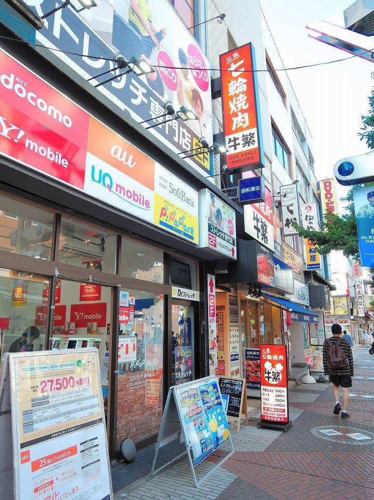 ある風景:Isezakicho,Yokohama@Jun 2020 #10_c0395834_23572545.jpg