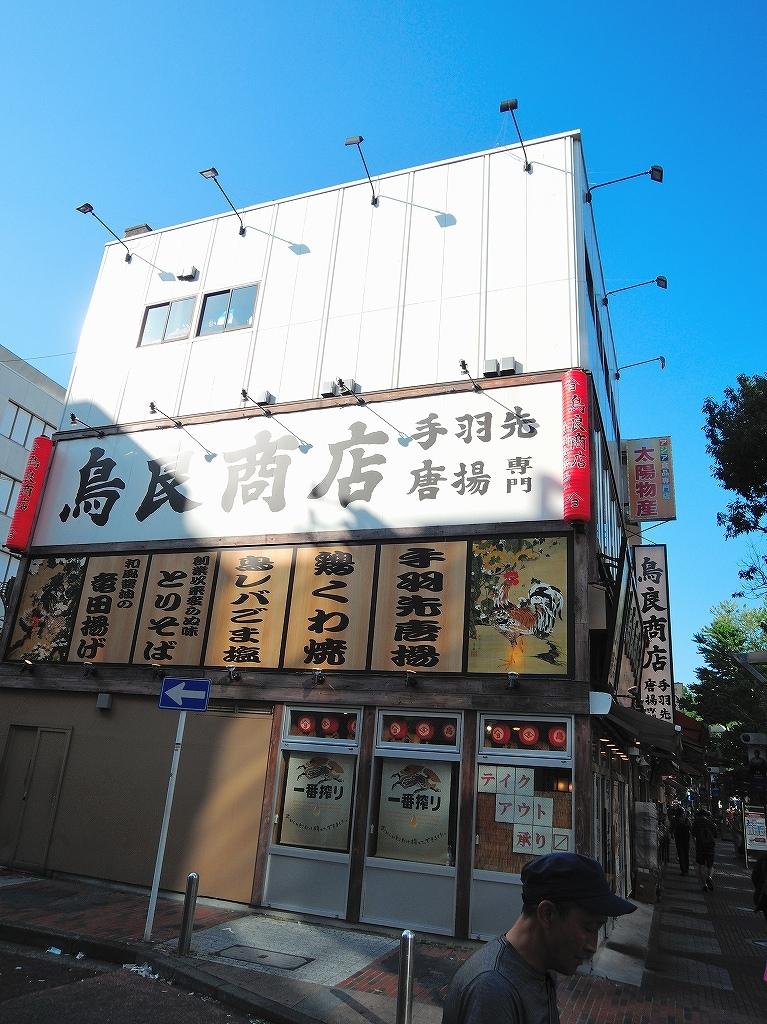ある風景:Isezakicho,Yokohama@Jun 2020 #10_c0395834_23572579.jpg