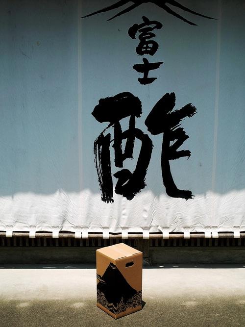 宮津の富士酢・・・アサガオ棚と海水浴_d0005250_1732887.jpg