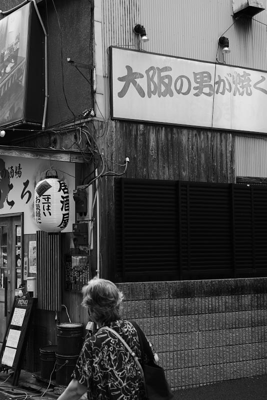 大坂の男が焼く_f0079061_18422519.jpg